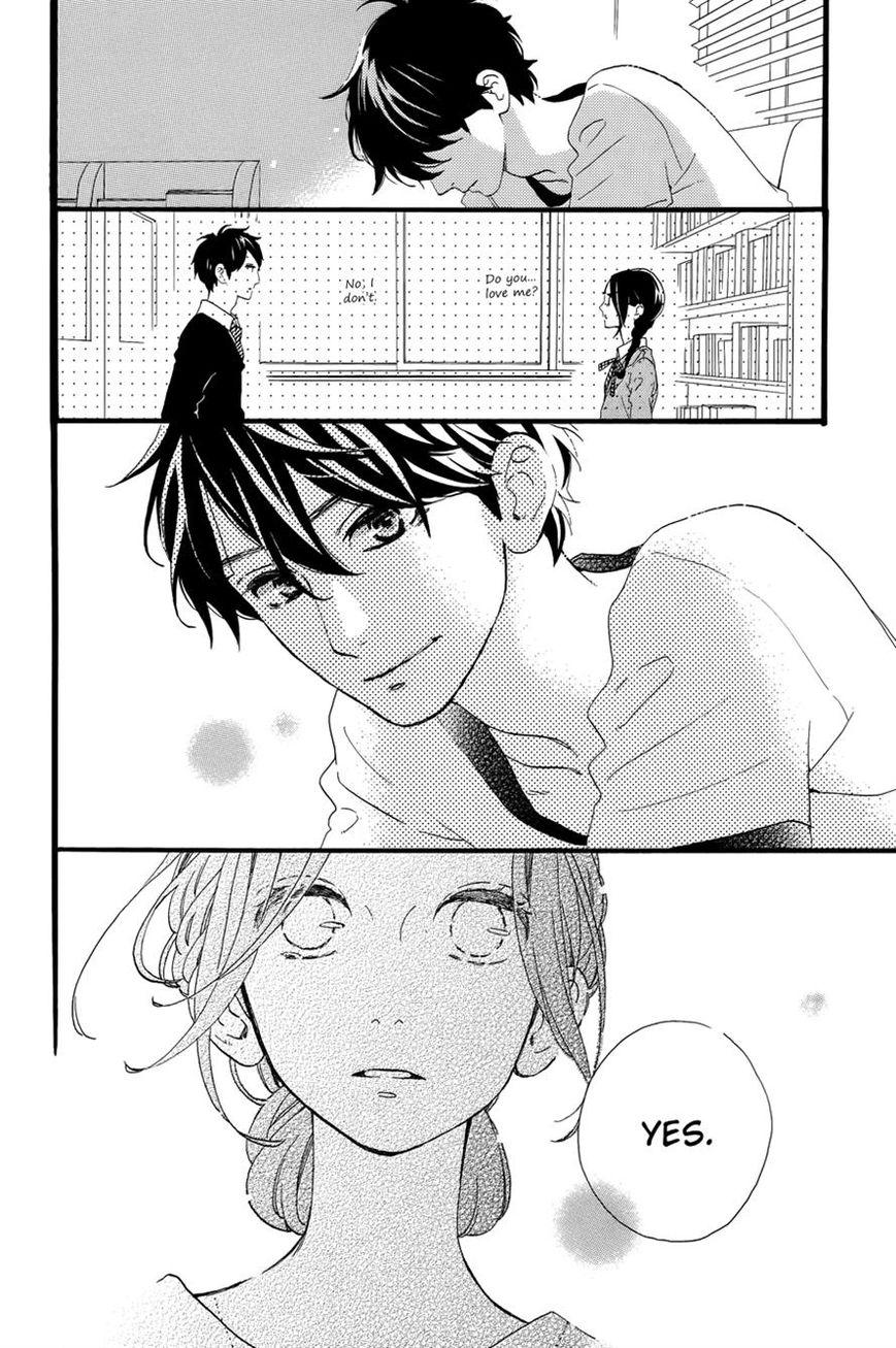 Hirunaka no Ryuusei 77 Page 26