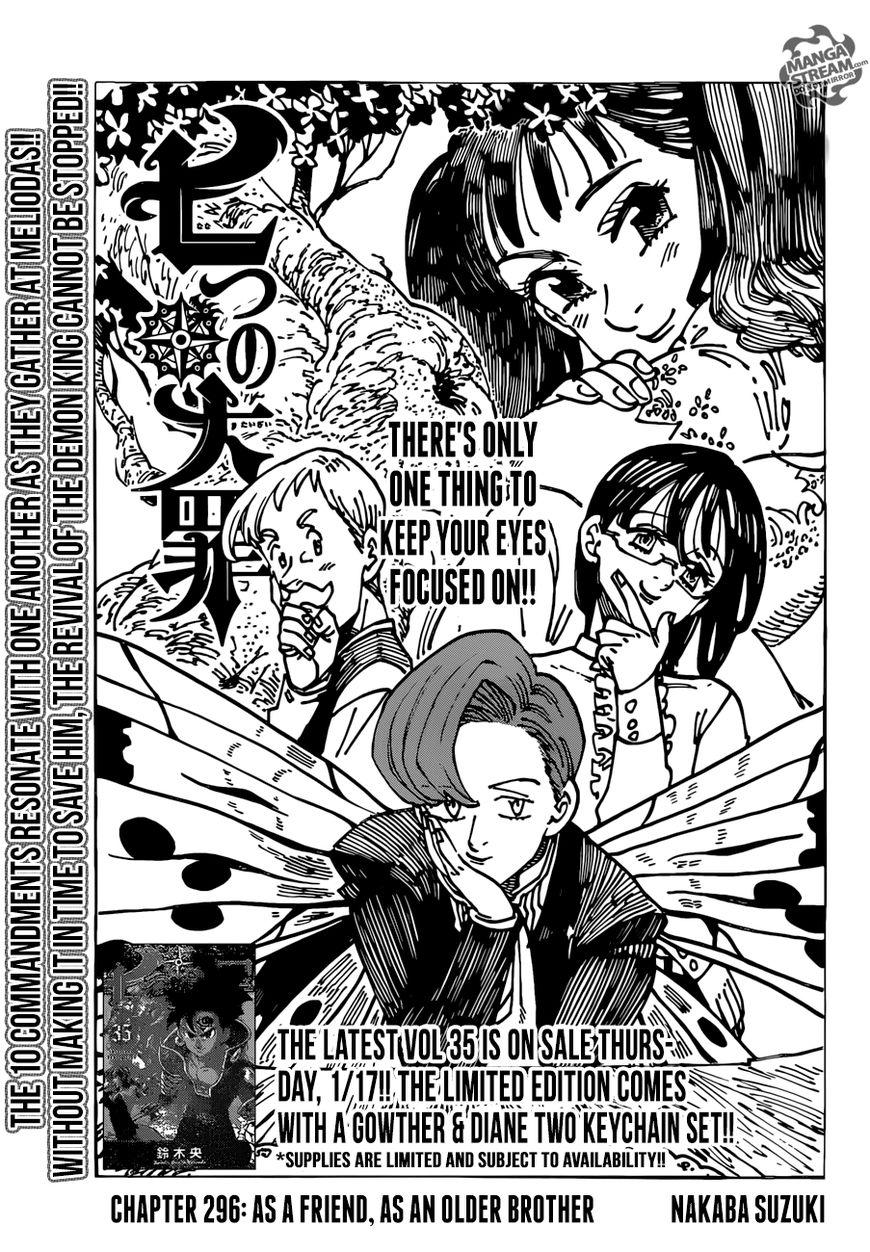 Nanatsu no Taizai 296 Page 1