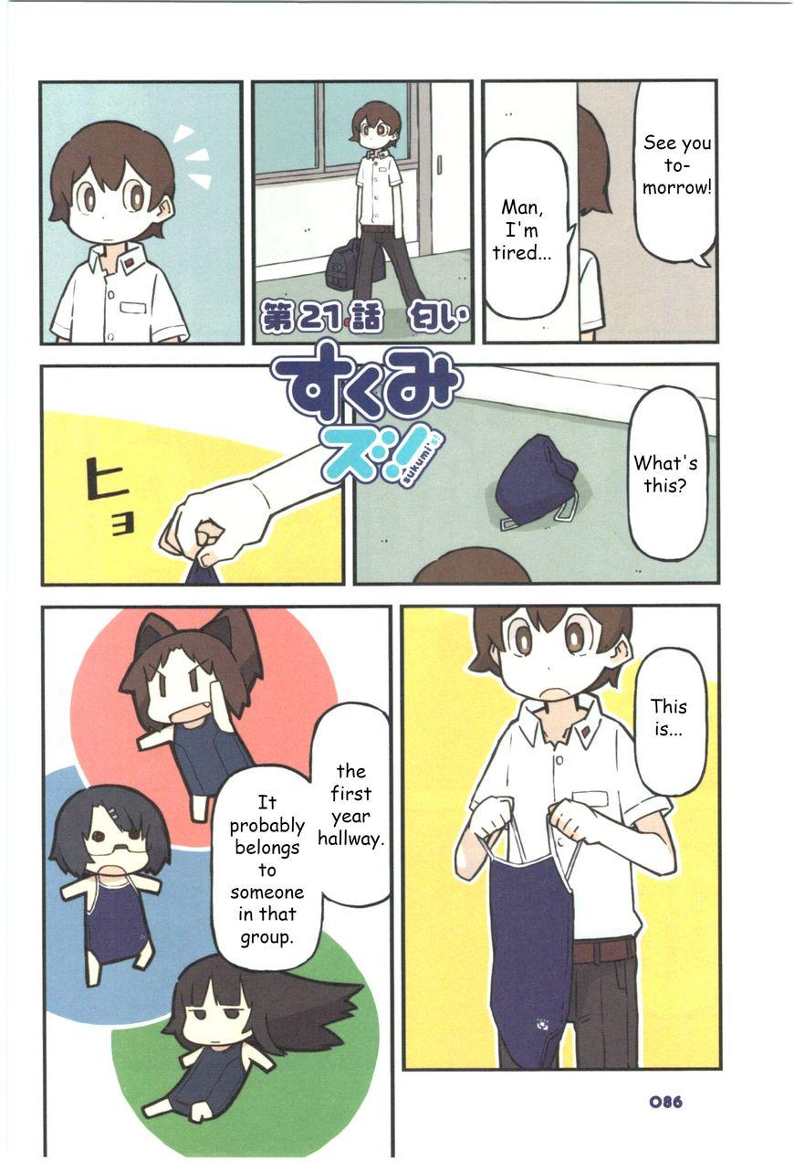 Sukumi's! 21 Page 1