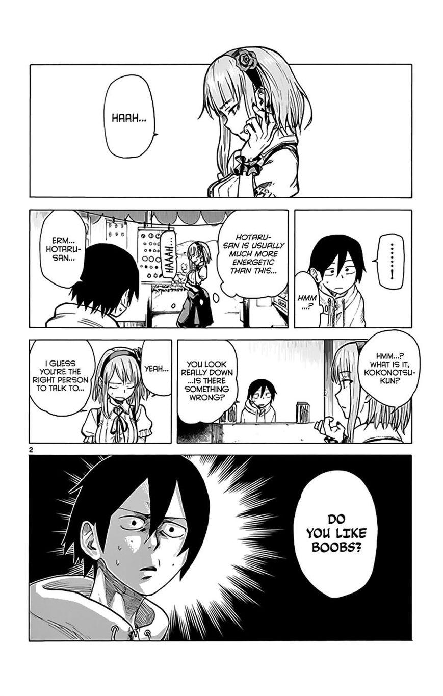 Dagashi Kashi 18 Page 2