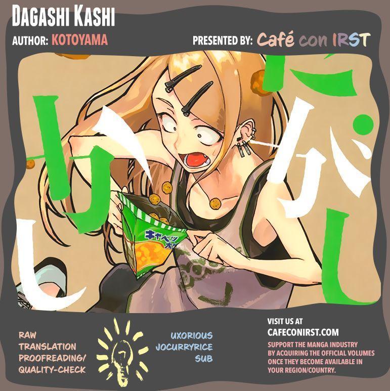 Dagashi Kashi 22 Page 1