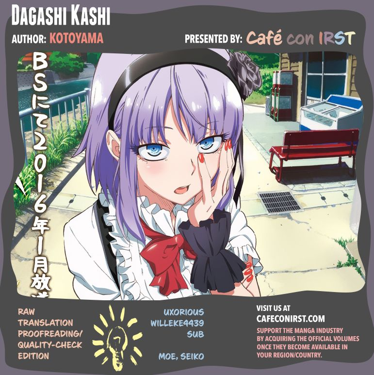 Dagashi Kashi 32 Page 1