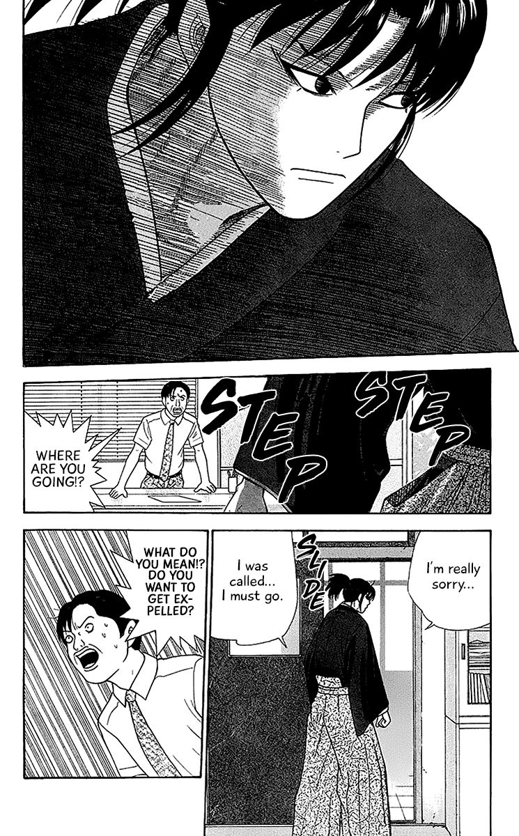 Doushirou de Gozaru 43 Page 2
