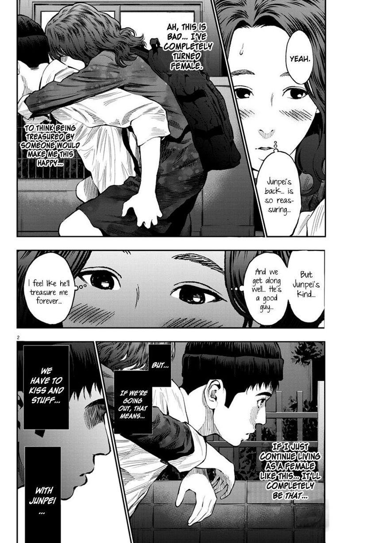 Jagaaaaaan 64 Page 2