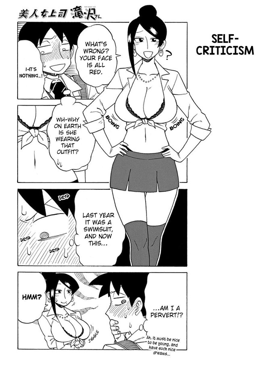 Bijin Onna Joushi Takizawa-san 60 Page 2