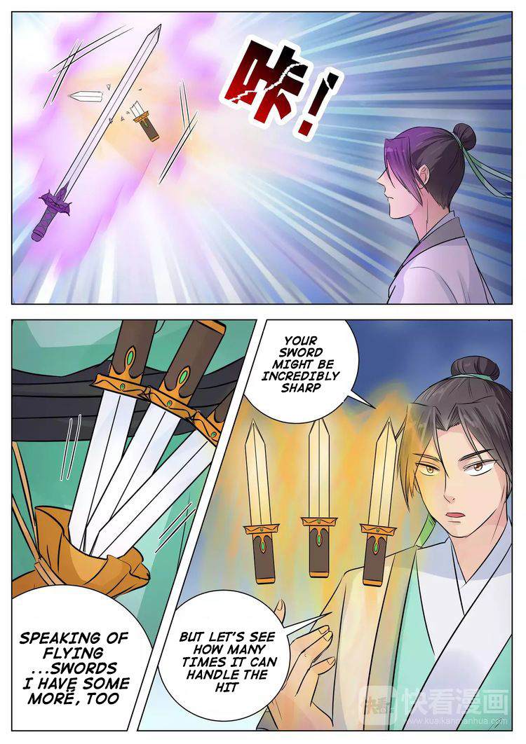 I Shall Seal the Heavens 15 Page 1