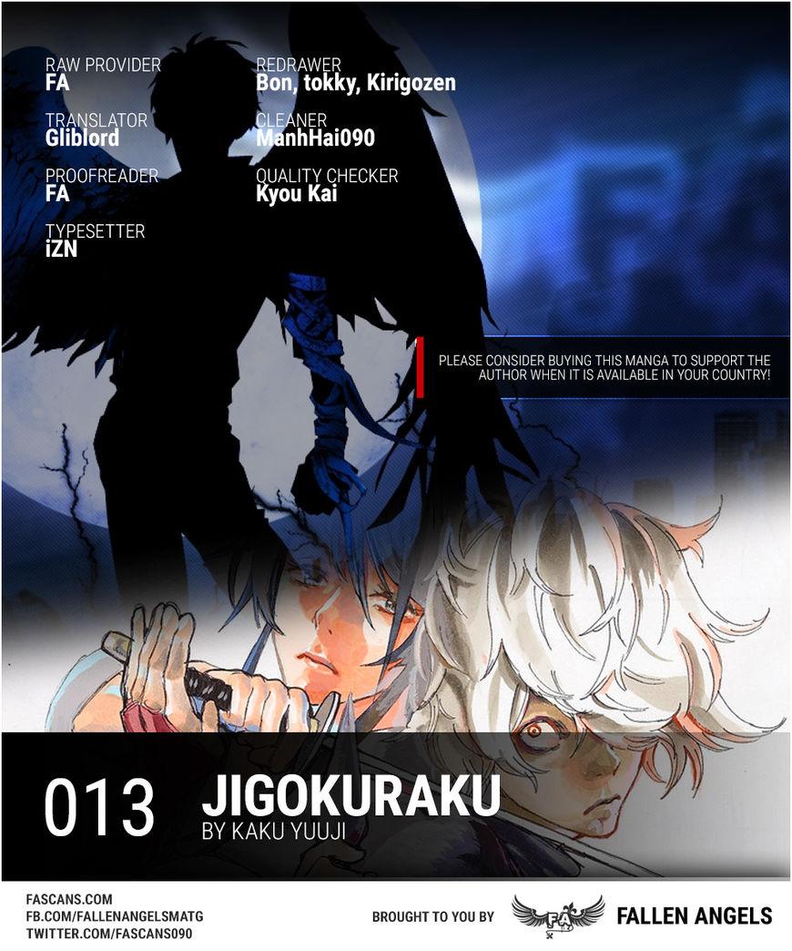 Jigokuraku (KAKU Yuuji) 13 Page 1