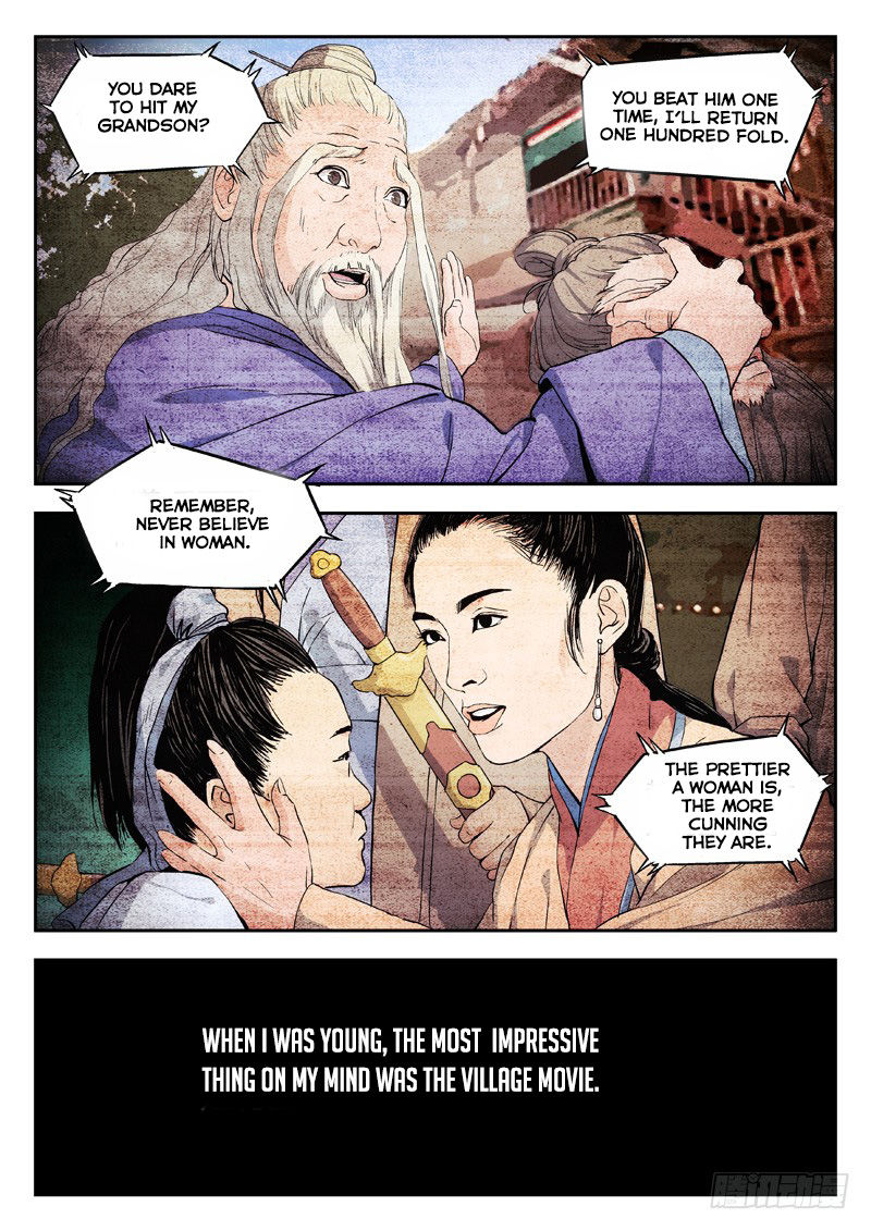 Martial Art Successor 1.2 Page 2