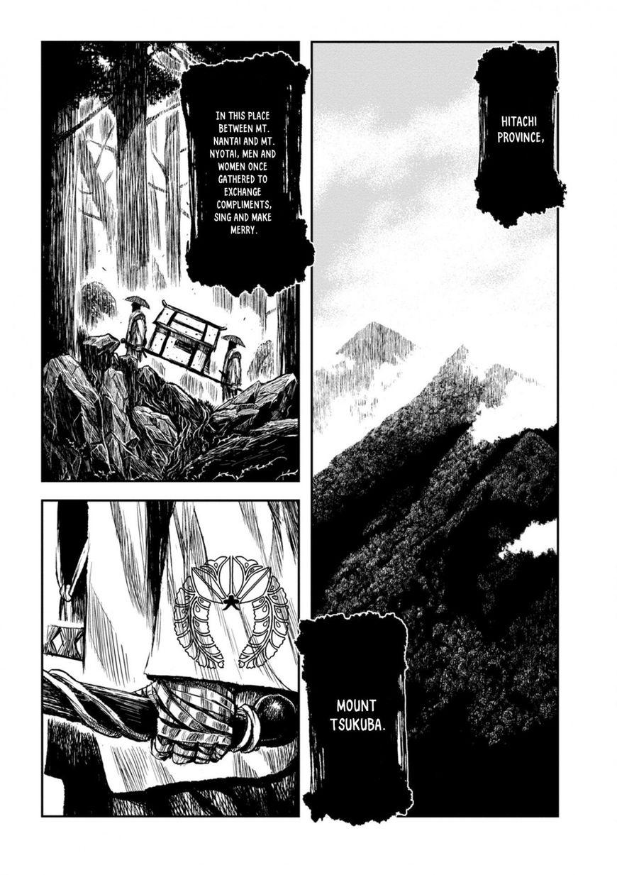 ZINGNIZE 1 Page 5