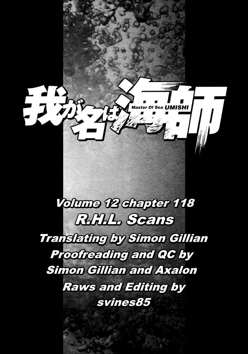 Waga Na wa Umishi 118 Page 1