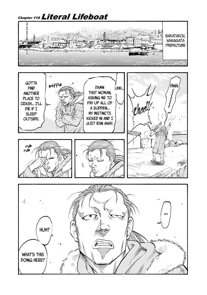 Waga Na wa Umishi 118 Page 2