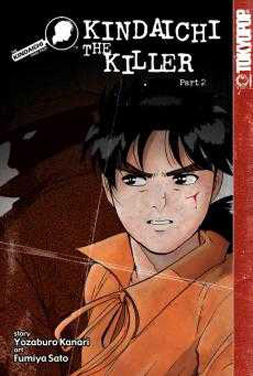 Kindaichi Shounen no Jikenbo 102 Page 1