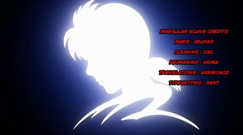 Kindaichi Shounen no Jikenbo 102 Page 2