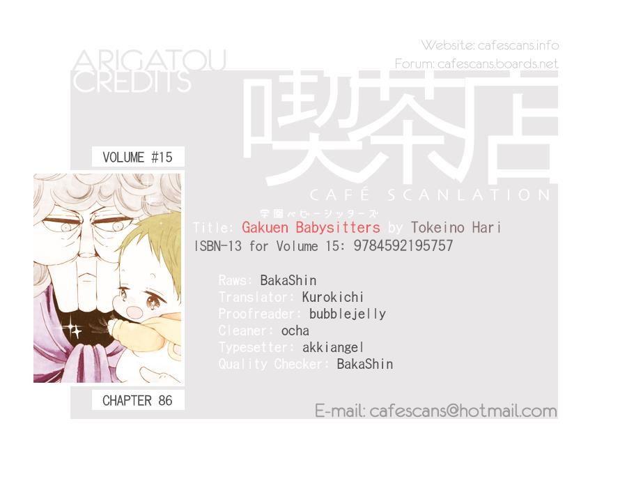 Gakuen Babysitters 86 Page 1