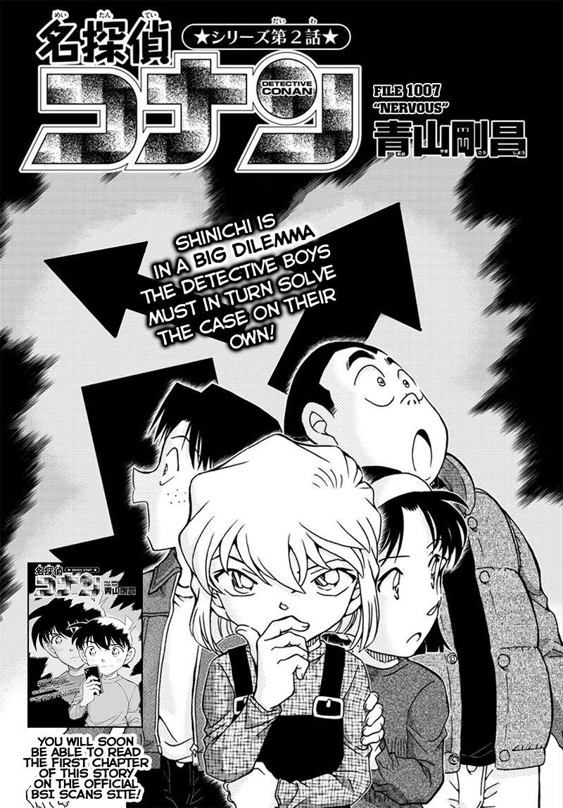 Detective Conan 1007 Page 1