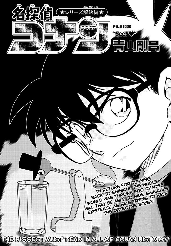 Detective Conan 1008 Page 1
