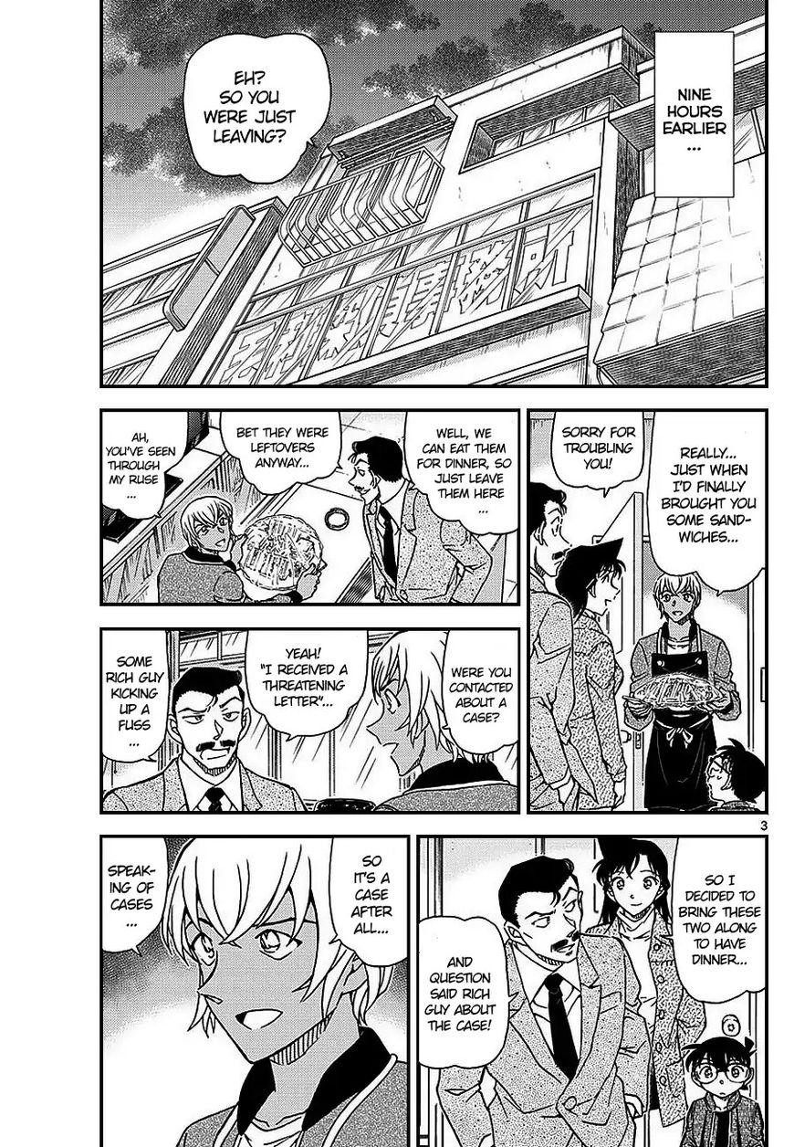 Detective Conan 1009 Page 3