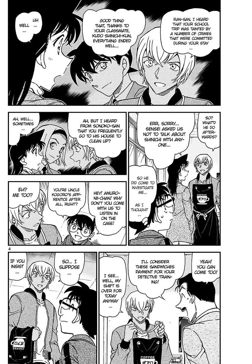 Detective Conan 1009 Page 4