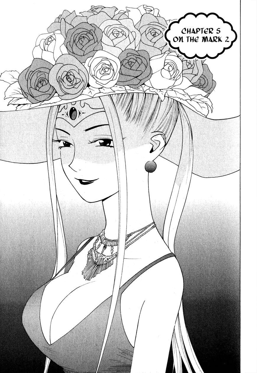 Reinouryokusha Odagiri Kyouko no Uso 5 Page 1