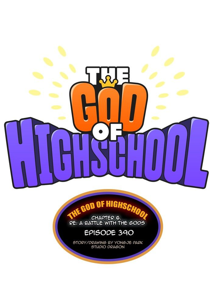 The God Of High School 390 Page 1