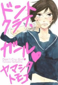 Dont Cry Girl