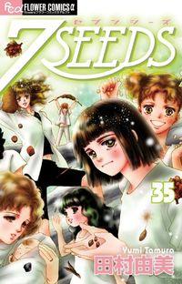 7 Seeds
