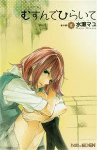 Musunde Hiraite (MINASE Mayu)