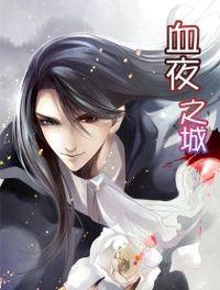Xue Ye Zhi Cheng